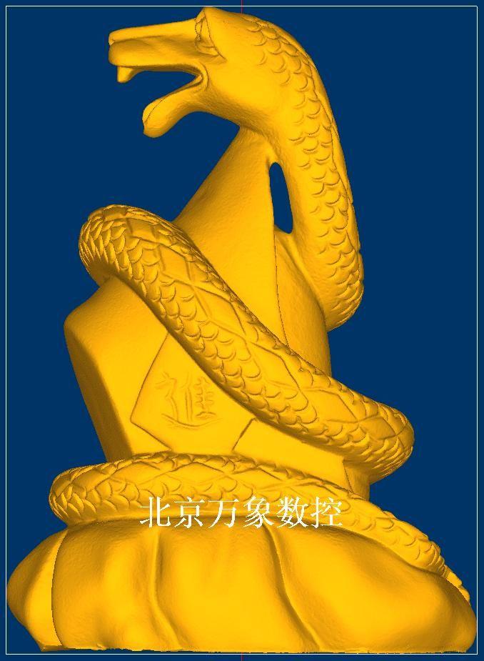 06蛇.jpg