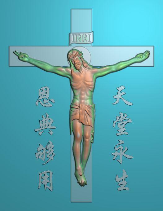 十字架耶稣.JPG.jpg