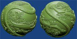 双龙太极球