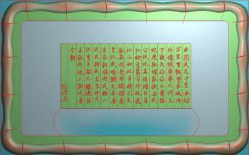 DoQ65竹形盘