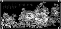 花开富贵 极品大图